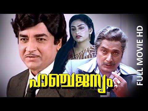 Malayalam Full Movie   Panchajanyam   Prem...