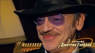 Михаил Боярский.
