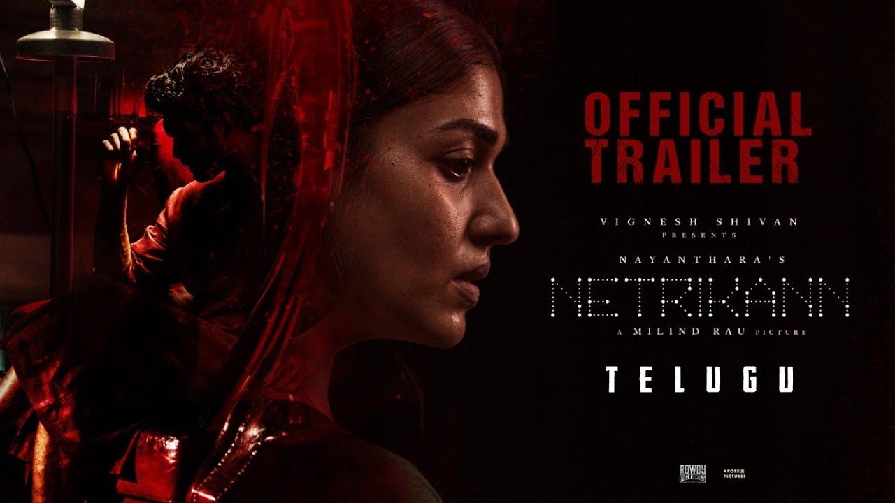Netrikann Telugu Trailer | Nayanthara | Vignesh Shivan | Milind Rau |  Girishh Gopalakrishnan