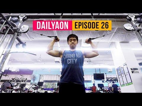 ปั้มกล้ามแขน โปรแกรมเวทผมเป็นยังไง กินยังไงบ้าง l DAILYAON26