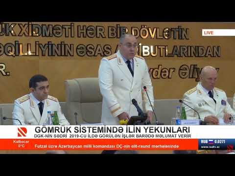 Gömrük Sistemində Ilin Yekunları. 30.01.2020. (Real TV)