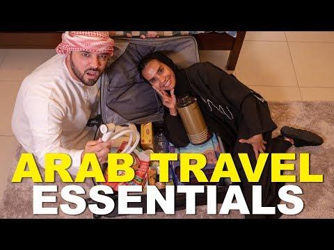 ARAB TRAVEL ESSENTIALS