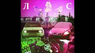 Srbi Devedesetih - Crni Spid (Lprime remix)