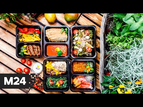"""""""Городской стандарт"""": готовая еда - Москва 24"""