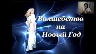 Вебинар Маргариты Потороча и Елены Легостаевой.