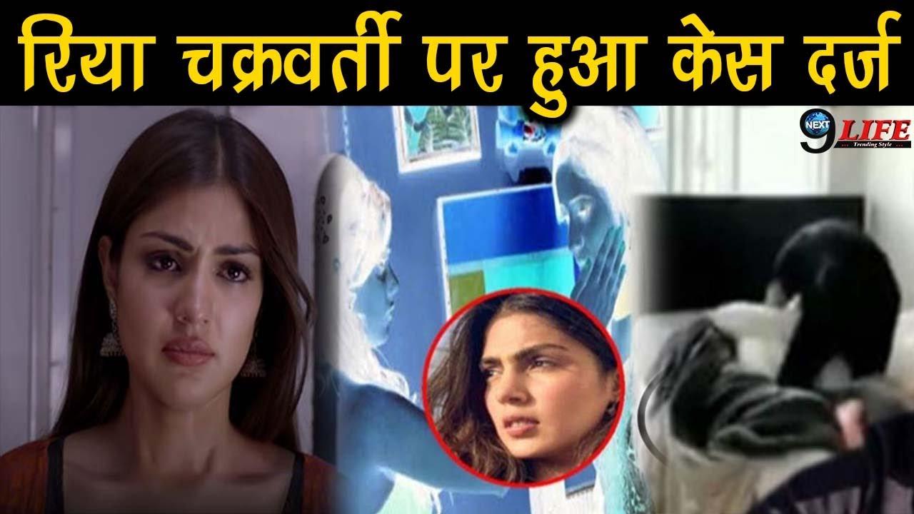 सुशांत सिंह निधन पर गर्लफ्रेंड रिया ...