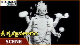 Video Sri Krishnavataram Movie || NTR Best Climax Emotional Scene || NTR, Devika || Shalimarcinema download MP3, 3GP, MP4, WEBM, AVI, FLV November 2017