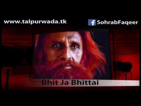 Bhit Ja Bhittai By Sohrab Faqeer