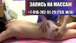 Серьезно, фото порно русские попки Считаете неважно?