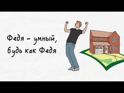 Как бесплатно получить землю в Украине - Земля от государства