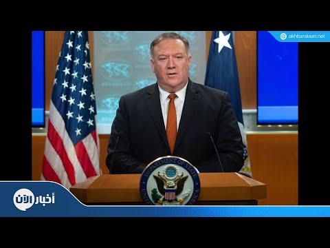 الخارجية الأمريكية: القاعدة وداعش وإيران تهدد امريكا  - نشر قبل 30 دقيقة