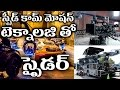 Speed Cam Motion Technology in Spyder | Spider movie latest shooting upd...