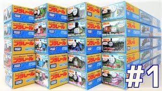 Thomas & Friends My new plarail ×20 きかんしゃトーマス プラレール