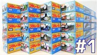 Thomas & Friends My new plarail ×20 きかんしゃトーマス プラレール thumbnail