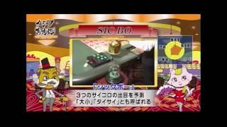 本編無料配信中!「カジノ萬遊記」公式サイトへアクセス→ http://site77...
