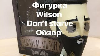 Фигурка персонажа из  игры Don't starve/Не голодать  Wilson/фигурка с aliexpress/обзор Mr.FreeDom