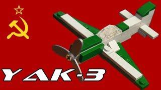(LEGO Самоделка)Как сделать ЯК-3.(YAK-3)