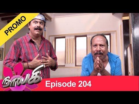 Naayagi Promo 17-10-2018 Sun Tv Serial Online