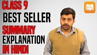 Best Seller By O.Henry | Summary Explanation in Hindi Class 9