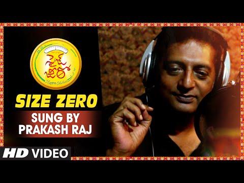 Size Zero Video Teaser Sung By Prakash Raj || Size Zero || Arya, Anushka Shetty