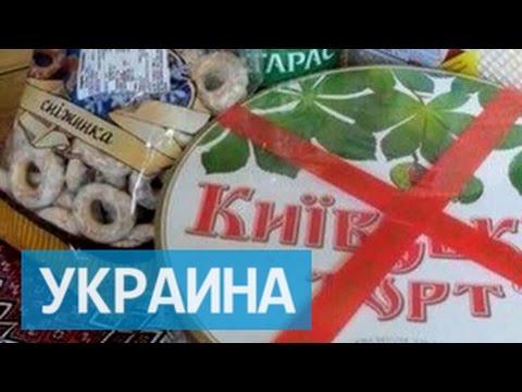 Украина: не продать ни в Россию, ни в Европу