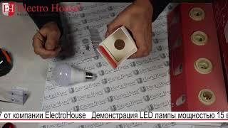 Обзор LED лампы мощностью 15 вт под патрон Е27 от компании ElectroHouse