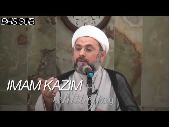 Razlozi zatvaranja Imama Kazima (Šejh Abdullah Dashti)| اسباب سجن الامام الكاظم