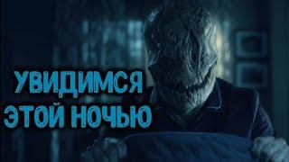 Призраки Дома на Холме - секреты мстительных духов. Обзор сериала.