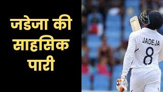 IND vs WI 1st Test: Team India all out for 297, Rahane & Jadeja shine in the first innings
