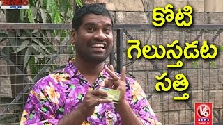 Bithiri Sathi On Digital Payments | Funny Conversation With Savitri | Teenmaar News | V6 News