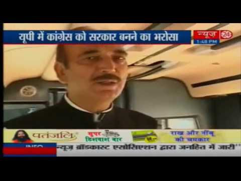 Congress contesting UP polls to win and form govt: Ghulam nabi Azad
