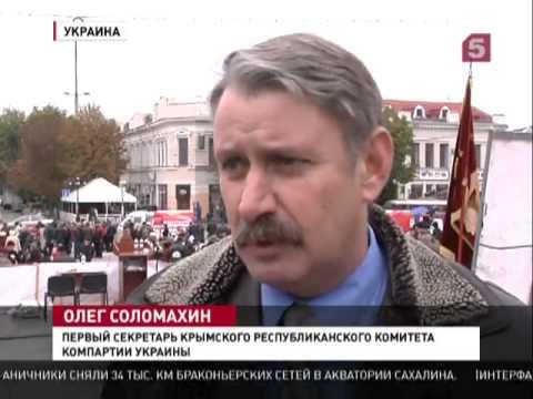 Украинцы требуют вступления страны в Таможенный союз