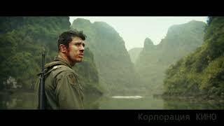 Кинг Конг против осминога (отрывок из фильма КОНГ ОСТРОВ ЧЕРЕПА)