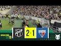 CEARÁ 2 X 1 FORTALEZA - Melhores Momentos - Brasileirão 2019 (03/08/19)