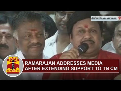 Former AIADMK MP and actor Ramarajan addresses Media after extending support to O. Panneersevlam