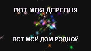 Мурманск (окраина города)(г. Мурманск, Первомайский район. На слайдах изображена местность на которой я живу уже 31 год. На первом фото..., 2016-05-10T00:25:02.000Z)