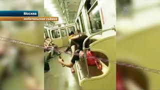 Пенсионер с книжкой прервал оргию  в Московском метро