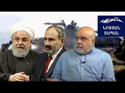 Иран наиболее проигравшая сторона в карабахском конфликте после Арцаха и Армении. Ал. Искандарян