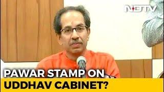 Advantage NCP As Sharad Pawar's Party May Get Key Maharashtra Ministries