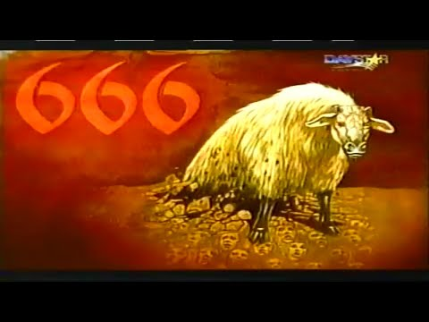 REVEALING THE 2ND BEAST OF REVELATION 13