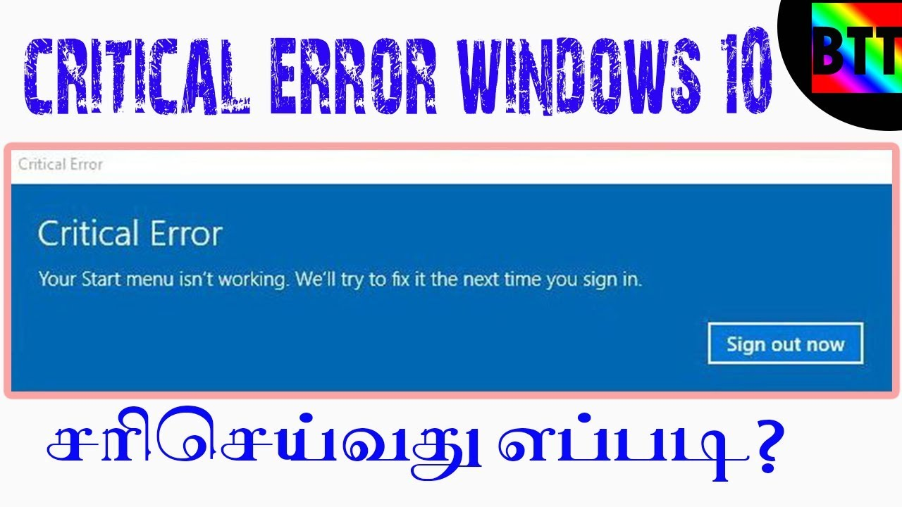 windows 10 critical error start menu isnt working