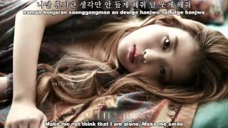 IU - Daydream (Feat. Yang Hee Eun)