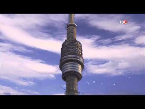 Рестарт эфира + смена логотипа (ТВ Центр, 07.05.2016)