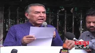 ডিজিটাল নিরাপত্তা আইন সংশোধনের দাবি সম্পাদক পরিষদের | Digital Security Act | Somoy TV