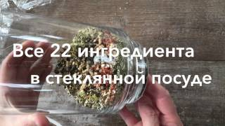 шведская Горечь - Russian Translation. Шведский Бальзам: Видео как приготовить Шведский Бальзам