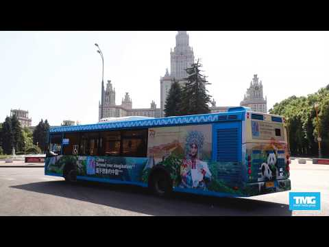 Сhina Tourism Transit Advertising | Moscow 2019
