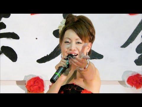 寅谷利恵子 「堕恋」 (だれん) 2017.-7.-9 作詞:初田悦子 作曲:鎌田雅人