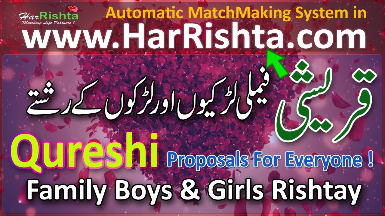 Qureshi Family Girls and Boys Best Rishtay Qureshi Proposals