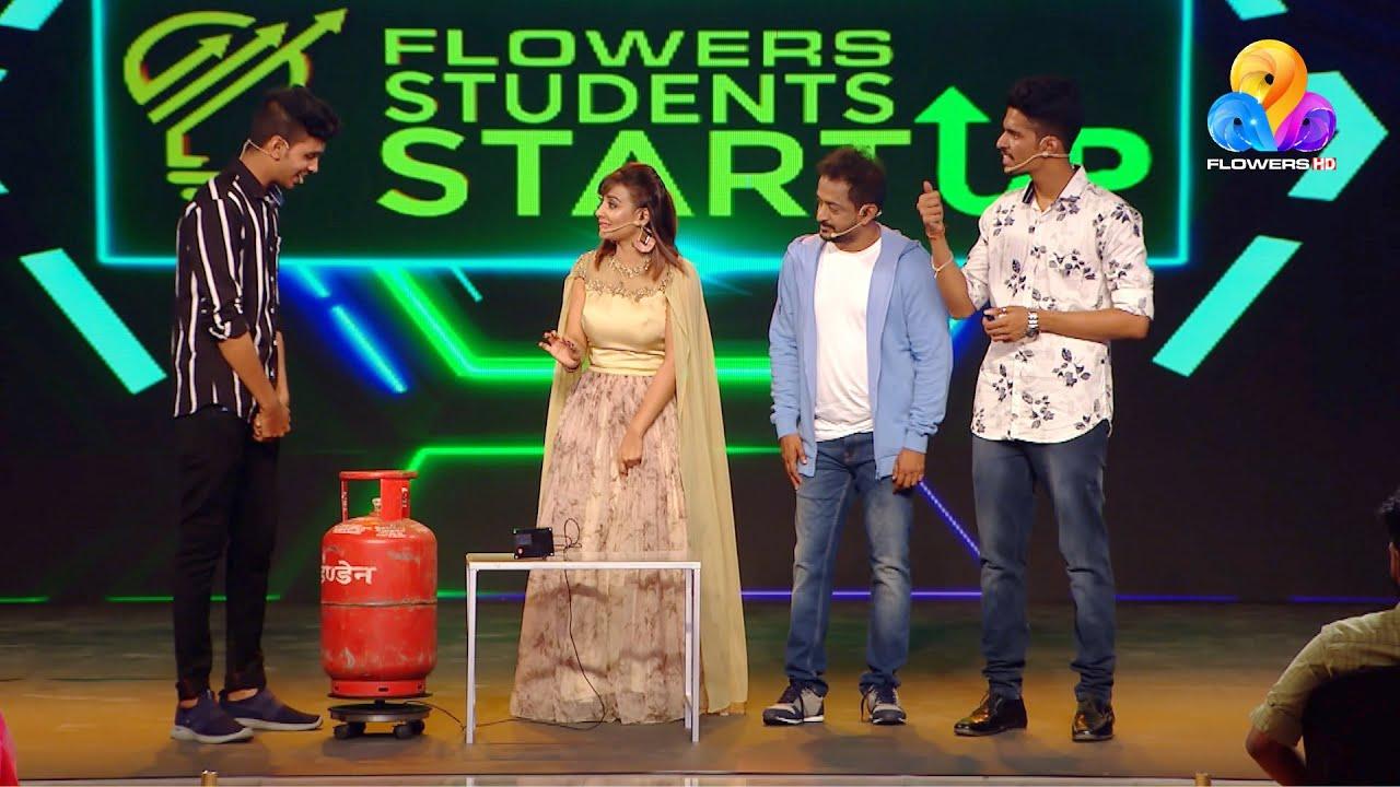 Flowers Students Startup | Flowers | Epi#13