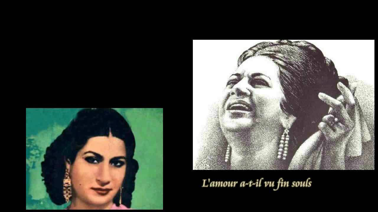 atlal oum kalthoum mp3